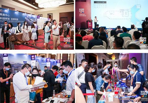 房讯周刊第660期:第十六届中国商业地产投资专业展览会成功举办